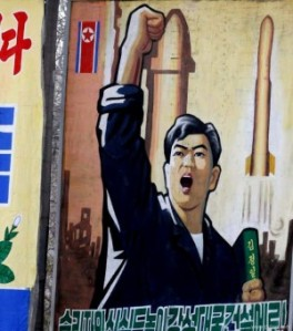 northkorea-300x340